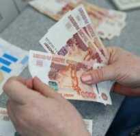 Выплаты заработной платы при банкротстве организации