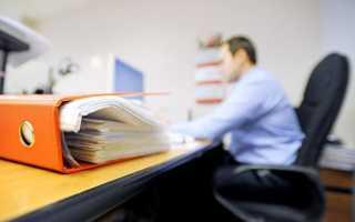 Пенсии муниципальных и федеральных служащих