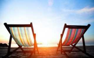 К видам отпусков относятся