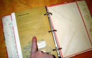 Сколько можно иметь трудовых книжек