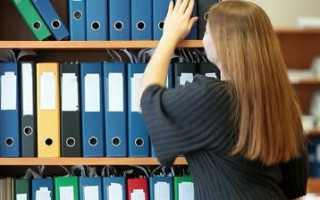 Приказ в целях упорядочения документооборота