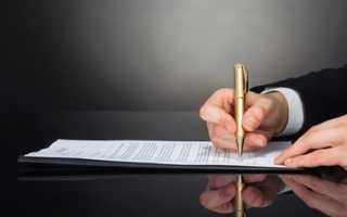 Условия трудового договора подразделяются тк рф на
