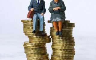 При сокращении работника предпенсионного возраста досрочная пенсия