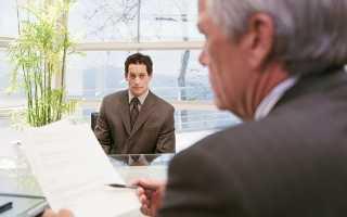 Как написать жалобу на работодателя в фсс
