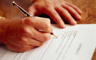 Договор с испытательным сроком образец украина