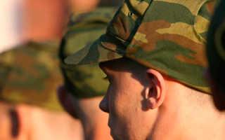Увольнение из вооруженных сил по собственному желанию