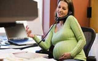 Беременность после сокращения