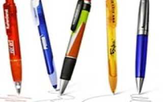 Какой ручкой можно заполнять трудовую книжку