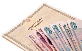 Сколько от зарплаты платят в декретном отпуске