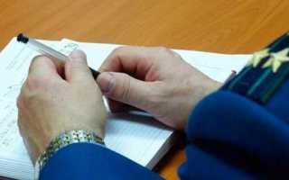 Нарушены трудовые права куда обращаться