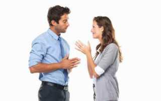 Избирательное слушание в продажах