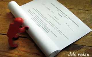 Приказ о назначении комиссии