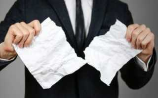 Заявление на отзыв заявления на увольнение образец