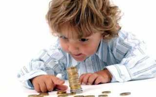 Единовременные выплаты материнский капитал