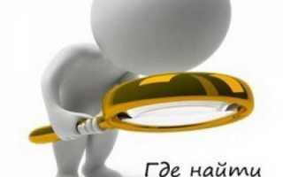 Перевод пенсии в росгосстрах