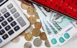 Отпускные и зарплата при уходе в отпуск