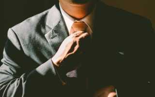 Директор по совместительству как оформить