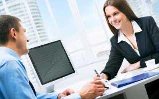 Достижения в работе менеджера по продажам