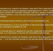 695 психиатрическое освидетельствование перечень должностей