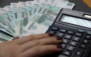 Работодатель не платит в пенсионный фонд ответственность
