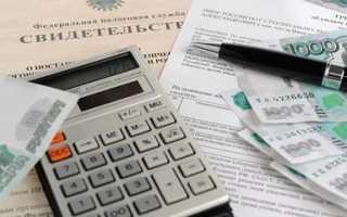 Налоги с пенсии