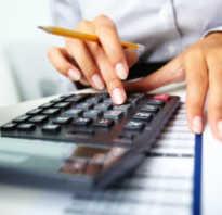 Задолженность по страховым взносам в пенсионный фонд