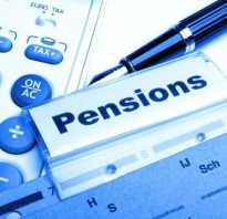 Как рассчитывается пенсия для ип
