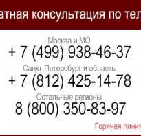 Фмба россии приказ об отмене дополнительного отпуска
