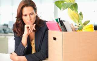 Кто может подписывать трудовую книжку при увольнении