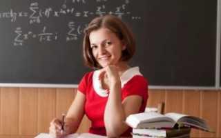 Удлиненный отпуск педагогических работников
