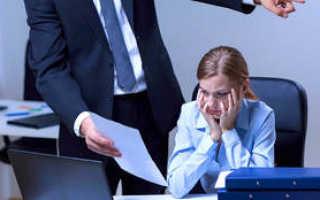 Дополнительные гарантии при увольнении некоторых категорий работников