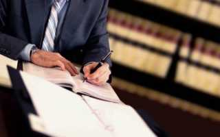 Регулятивная функция трудового права