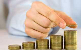 Зачем переводить пенсию в негосударственный пенсионный фонд
