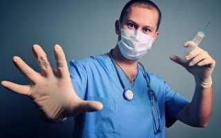 Заявление на отгул для посещения врача