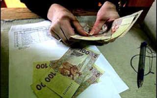 Доплата за профмастерство