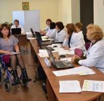 Больничный по уходу за инвалидом 1 группы