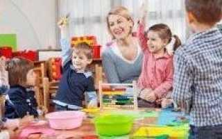 Продолжительность отпуска у воспитателя детского сада