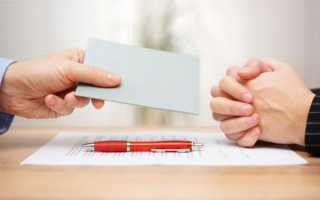 Досрочное расторжение срочного трудового договора работодателем