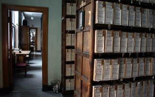 Как работать с документами в архиве