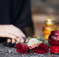 Выходные на похороны трудовой кодекс