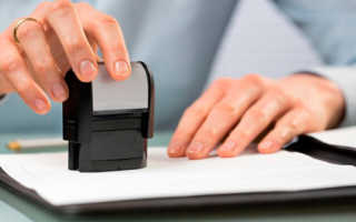 Печать в трудовом договоре обязательна 2017