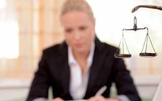 Должностной регламент секретаря суда