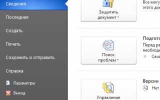 Как поставить подпись в электронном документе