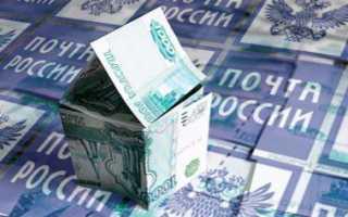 Доверенность на получение пенсии на почте образец