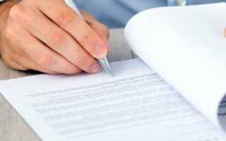 Эффективный трудовой контракт