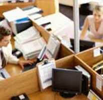 Каждый вид трудовой деятельности состоит из