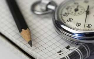 Как провести хронометраж рабочего времени пример