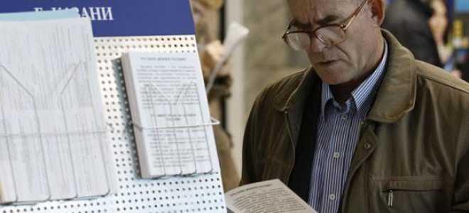 Можно ли пенсионерам вставать на биржу труда