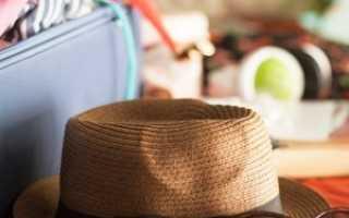 Может ли сгореть отпуск