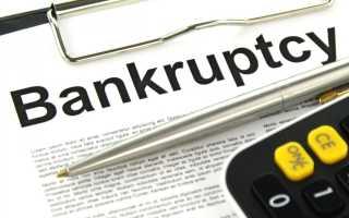 Если предприятие банкротится что будет с работниками